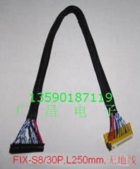 LCD屏線