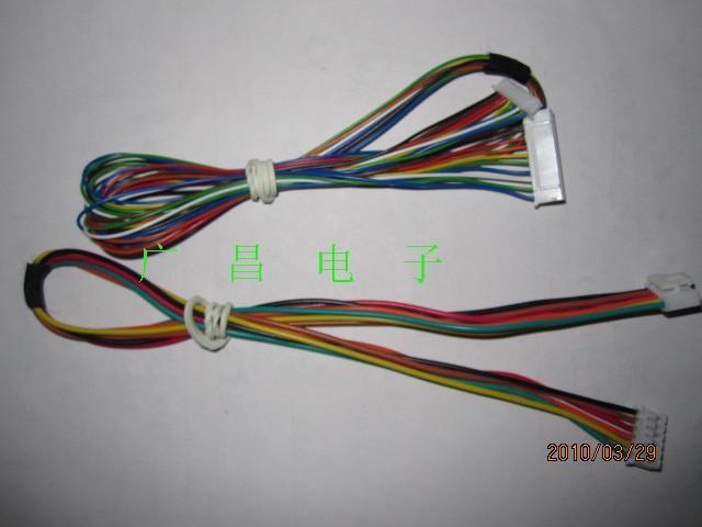 液晶屏連接線 1