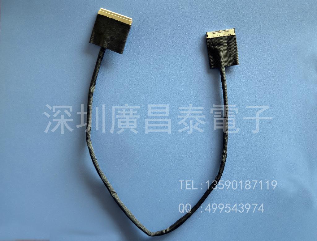 液晶屏連接線 2