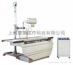50mA医用诊断X射线机