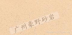 黄砂岩平板