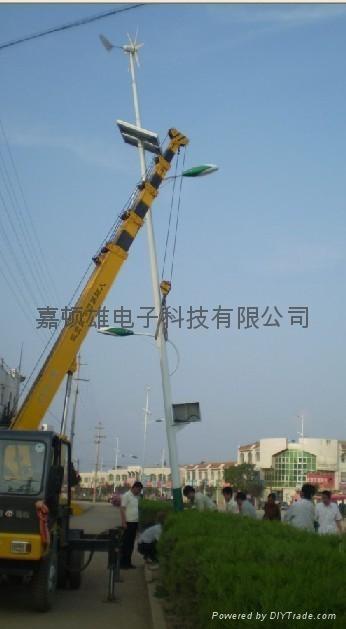 小型低价风力发电机 4