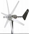 小型低价风力发电机 5