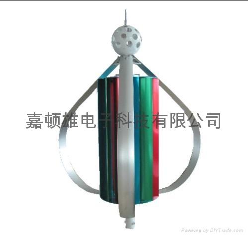 200W垂直轴风力发电机的价格 2