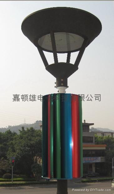 200W垂直轴风力发电机的价格 5