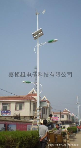 风光互补路灯配置 4