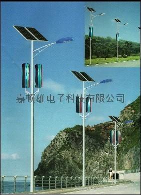 江门  销售垂直轴风力发电机 3