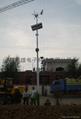 厂家直销300W水平轴风力发电