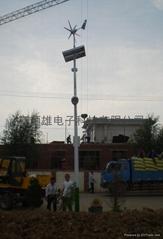 厂家直销300W水平轴风力发电机