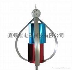 轻巧灵敏型小型垂直轴风力发电机