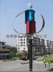 太阳能风光互补路灯供电系统
