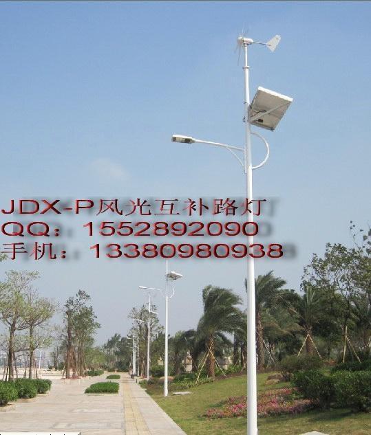 出售小型低价垂直轴风力发电机 2