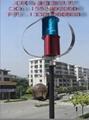 出售小型低价垂直轴风力发电机 3
