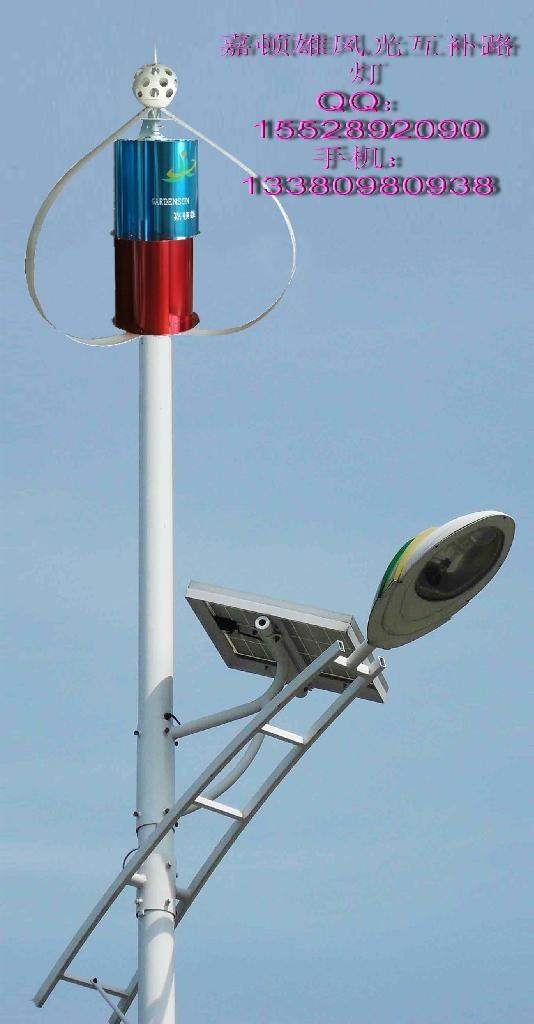 出售小型低价垂直轴风力发电机 4
