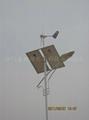 200W风力发电机 3