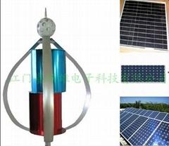 300W双涡轮垂直轴风力发电机