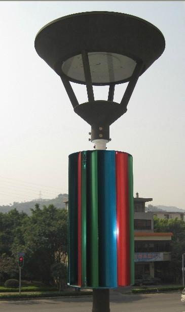 风光互补太阳能路灯 3