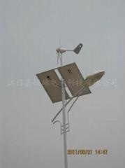 风光互补路灯专用小型风力发电机