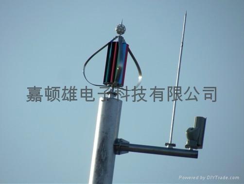 JDX-C300W垂直轴风力发电机 1