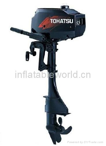 Outboard Motor 2