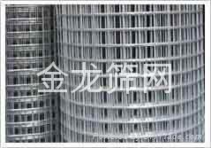 河北安平PVC涂塑荷兰网厂家直销 5
