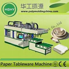 paper pulp tableware machine pulp thermoforming machine