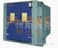 广州步入式湿热试验室