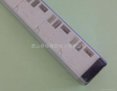 昆山PVC电子产品包装方管