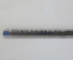 電子元器件包裝管