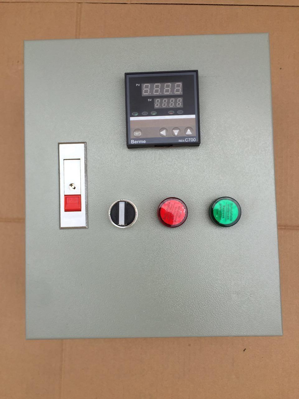 heating controller 1
