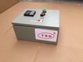 Liquid heater temperature control box