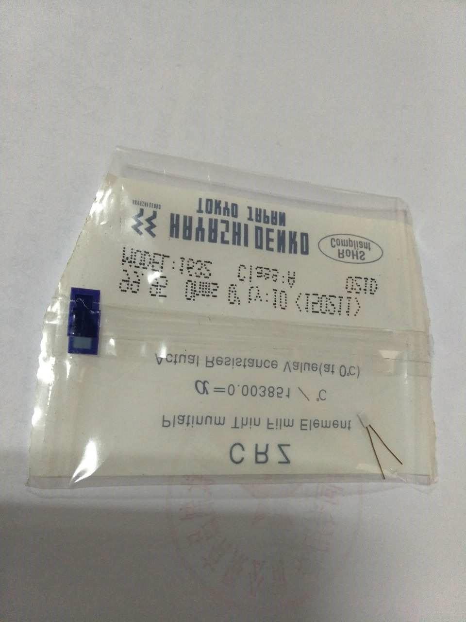 PT 100 Temperature sensor 5