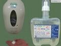 感应皂液器 1