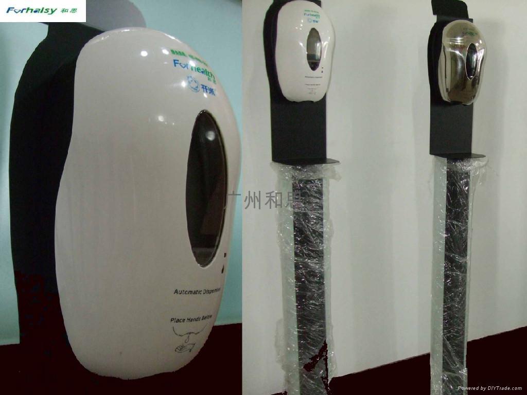 泡沫皂液器 1
