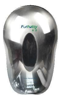 酒精噴霧消毒器 1