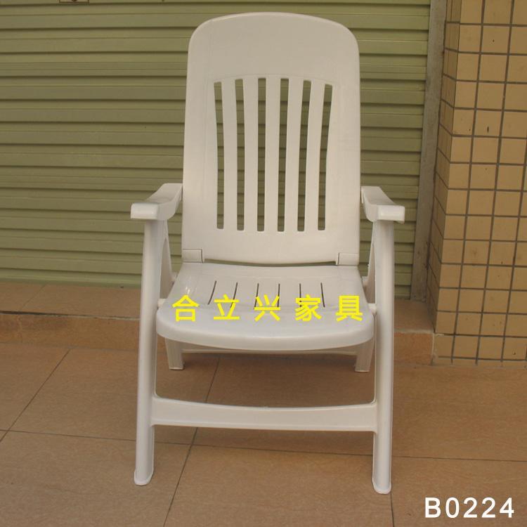 塑料折疊椅 1