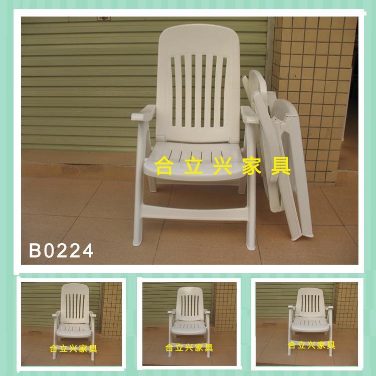 塑料折疊椅 2