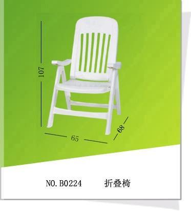 塑料折疊椅 4