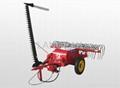 towable lawn mower