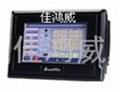 TH工业触摸屏TH765 3