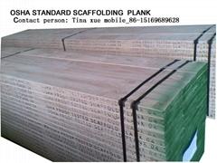 OSHA Standard scaffolding board