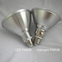 IP67 Japanese Quality Energy saving lamp led PAR 38 halogen lamp 13w