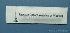 商場服裝防盜標籤