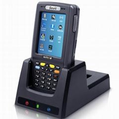 MES条码扫描产线控制管理软件