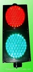 Traffical Light
