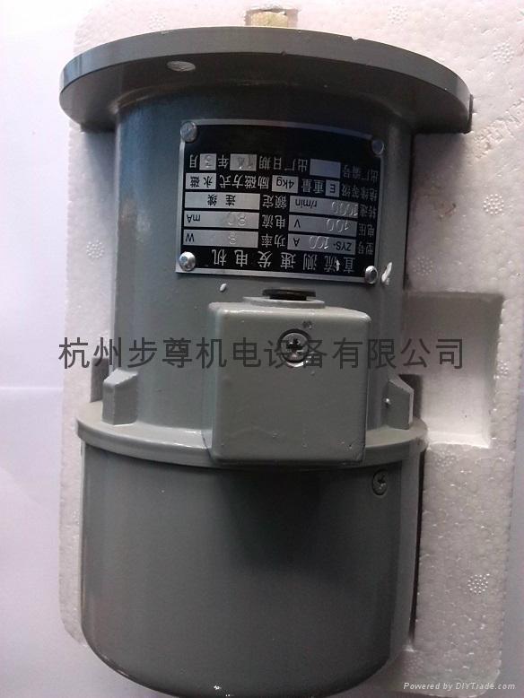 ZYS-100A永磁式直流測速電機 1