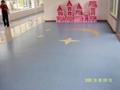 南京塑胶地板