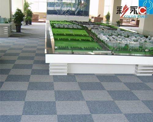辦公室方塊地毯