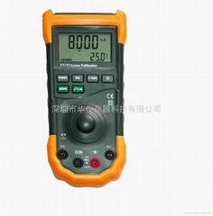 回路校准仪H717/S-校准仪
