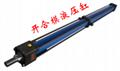 生产制造气动液压泵 3